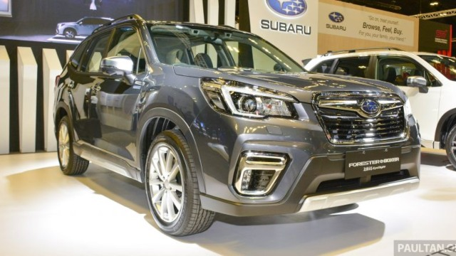 2021 Subaru Forester Hybrid exterior